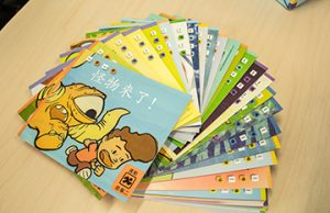 Byu S Chinese Flagship Center Earns Award For Children S Books Byu