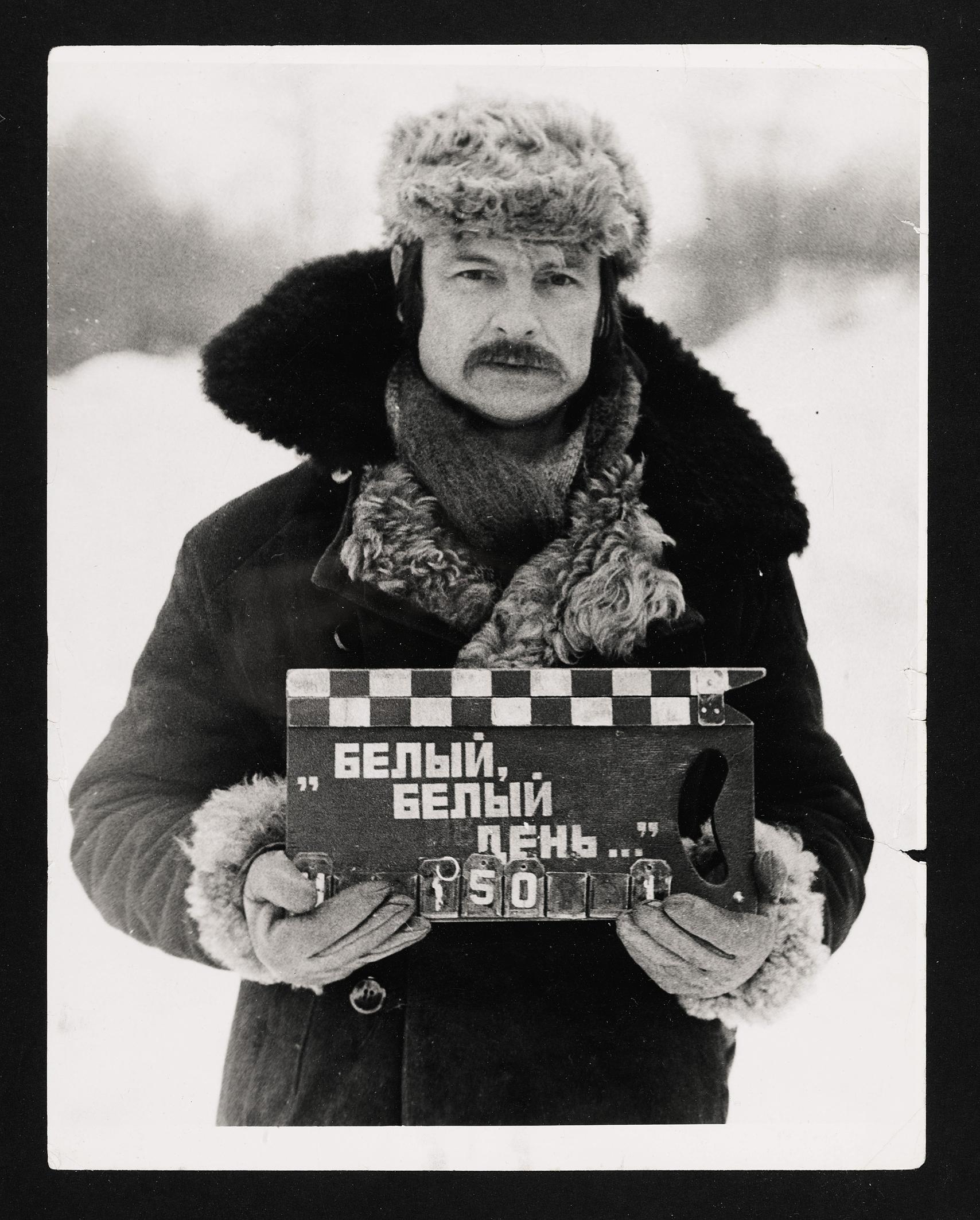 Pushing Artistic Boundaries in the Soviet Union